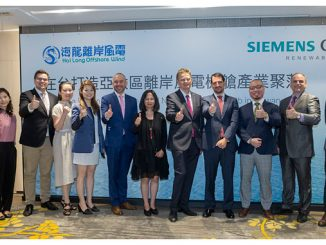 Enabling a strong localised nacelle supply chain in Taiwan (photo: SGRE)