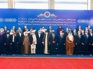 The ceremony was attended by a number of world leaders, top-ranking dignitaries, senior officials, as well as heads of international organisations