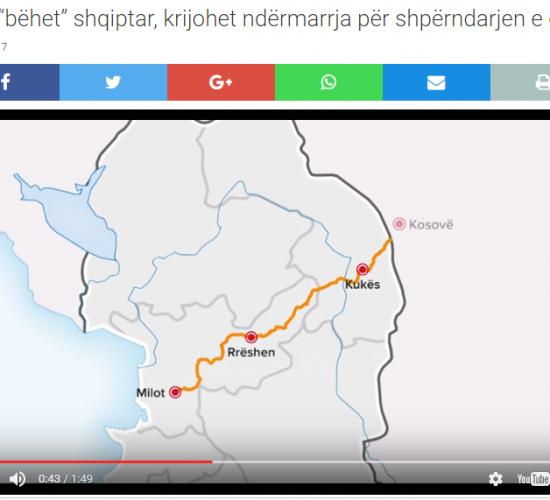"""TAP """"bëhet"""" shqiptar, krijohet ndërmarrja për shpërndarjen e gazit, Top Channel, 29/03/2017"""