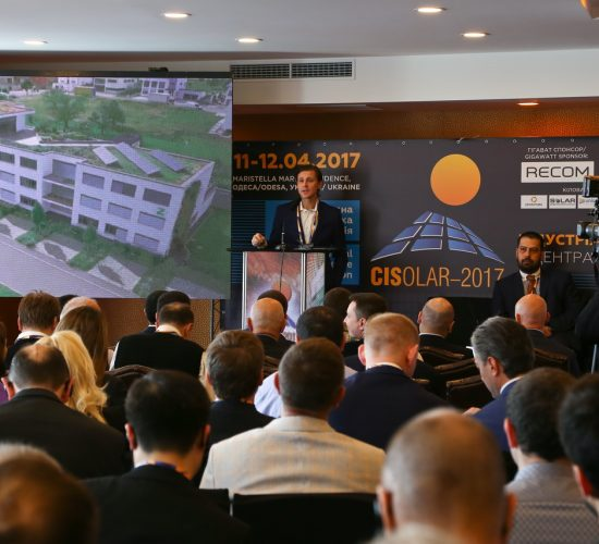 CISOLAR-2017: Solar Energy Is Among Main Drivers of Economy Development In Central And Eastern Europe