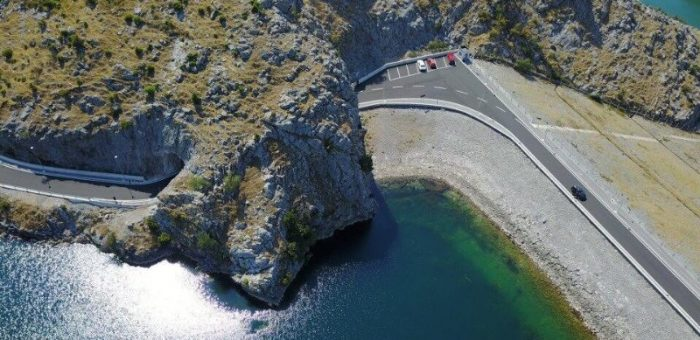 Thatësira, më pak energji – Rezervat ujore ulen, Radio Televizioni SCAN, 24 Korrik 2017