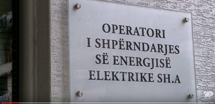 Energjia, 29,9 mln euro, OSHEE realizon blerjen për muajin gusht, Top Channel, 28 Korrik 2017