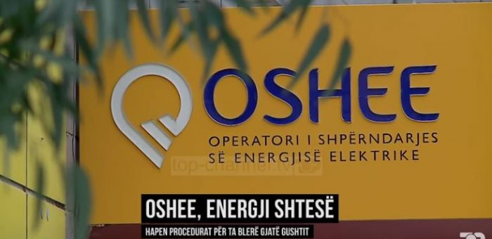 Kriza energjetike, fatura 5 mld lekë, Publikuar nga Top Channel, me 10 Gusht 2017