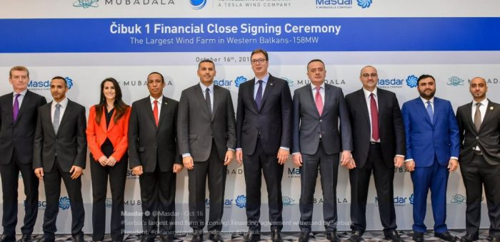 EBRD and IFC finance Dolovo Cibuk I Wind Farm by 158.4 MW, Esc Adriatic, 19 October 2017