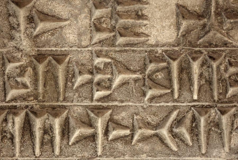Ebla tablet