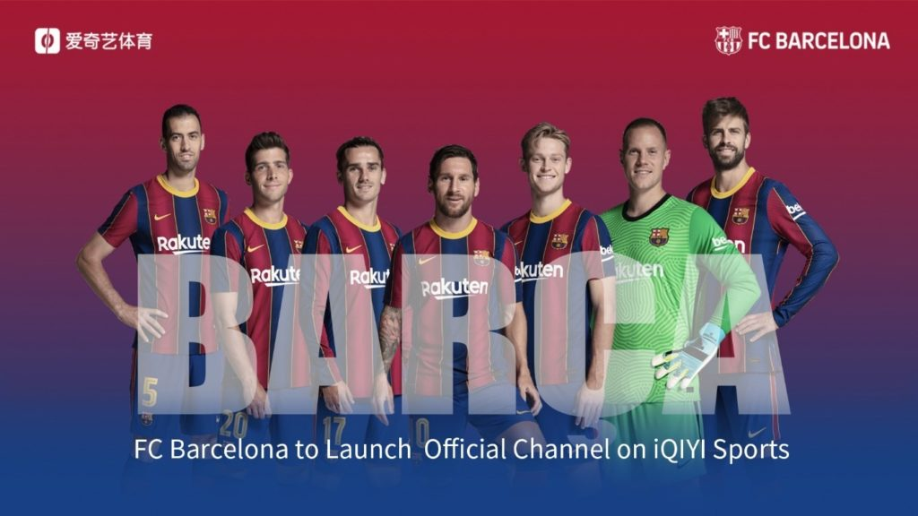 FC Barcelona fan online channel China