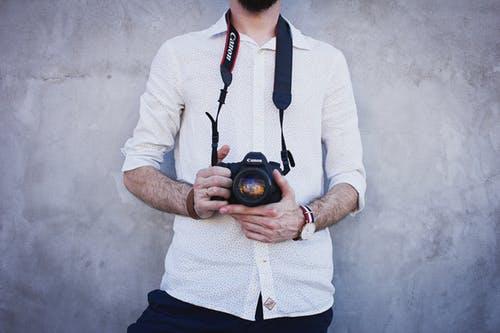 amatør fotograf