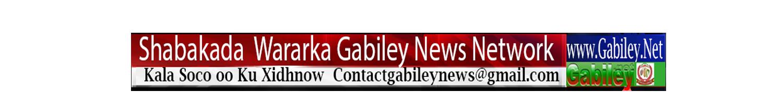 GABILEY-LOGO-OK
