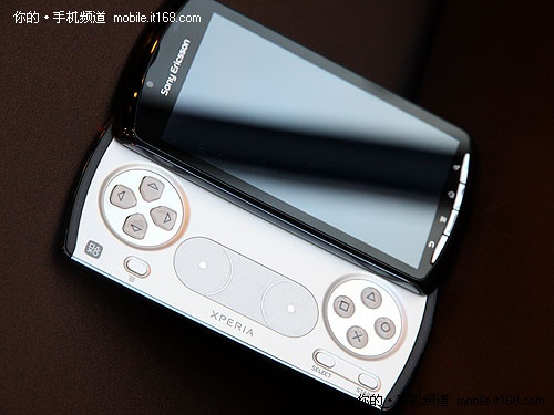 Sony's unannounced playstation phone, Z-phone