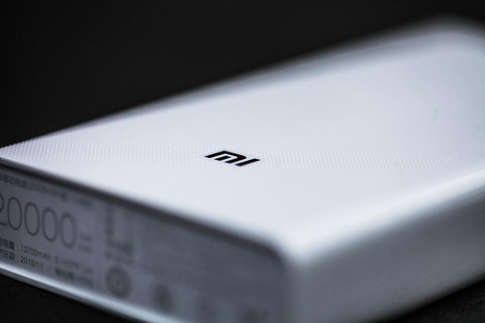 xioami portable battery
