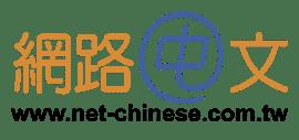 registrar logo netchinese