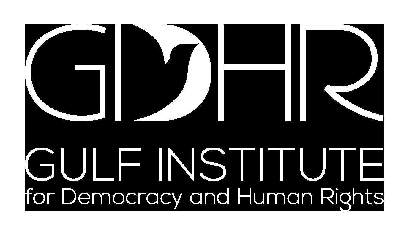 GIDHR