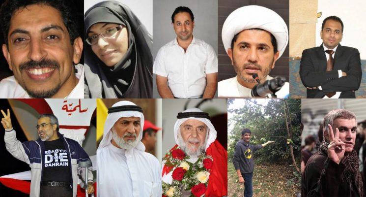 202004mena_bahrain_collage