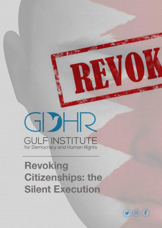 revoking-citizenship