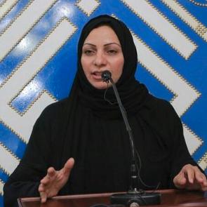 ebtisam_al-saegh