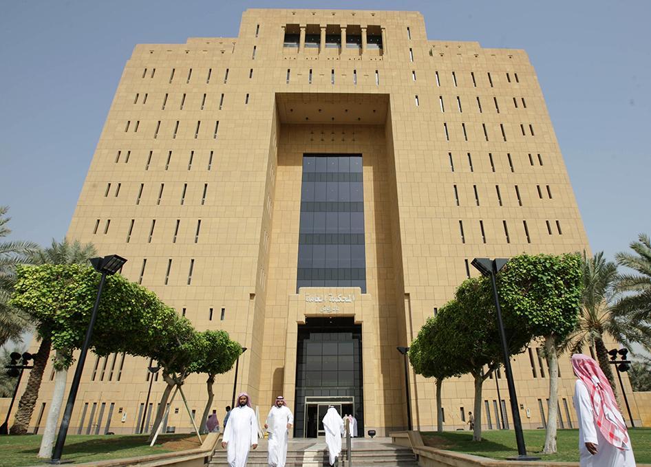 saudi_court