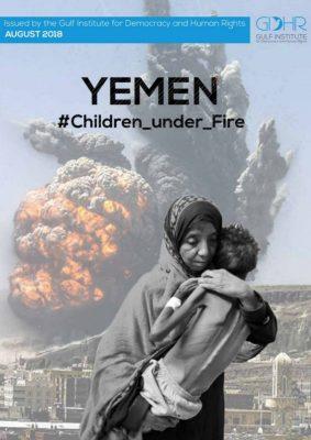 yemencover