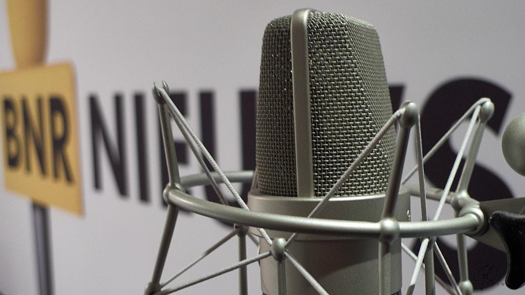 216-2015 Audioboard