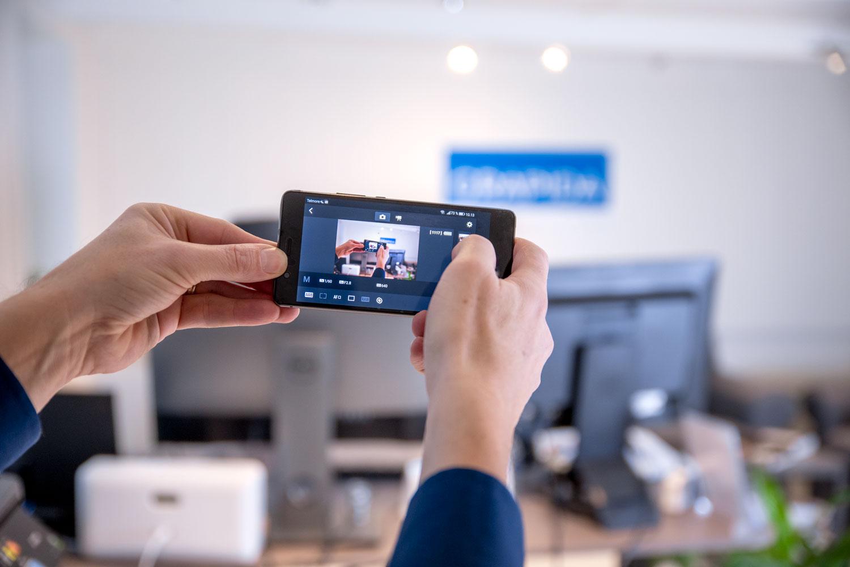 Fotos taget med smartphone, kan de bruges professionelt?