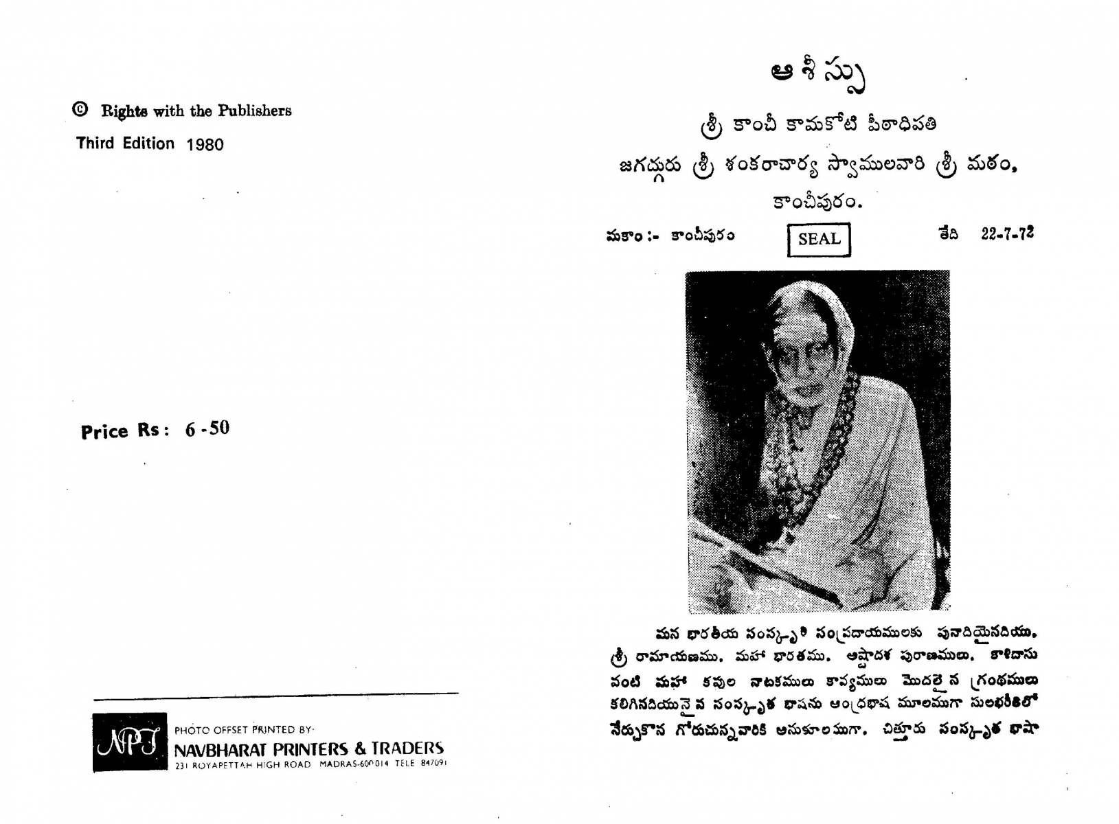 30rojullo-Sanskrit_Page_003