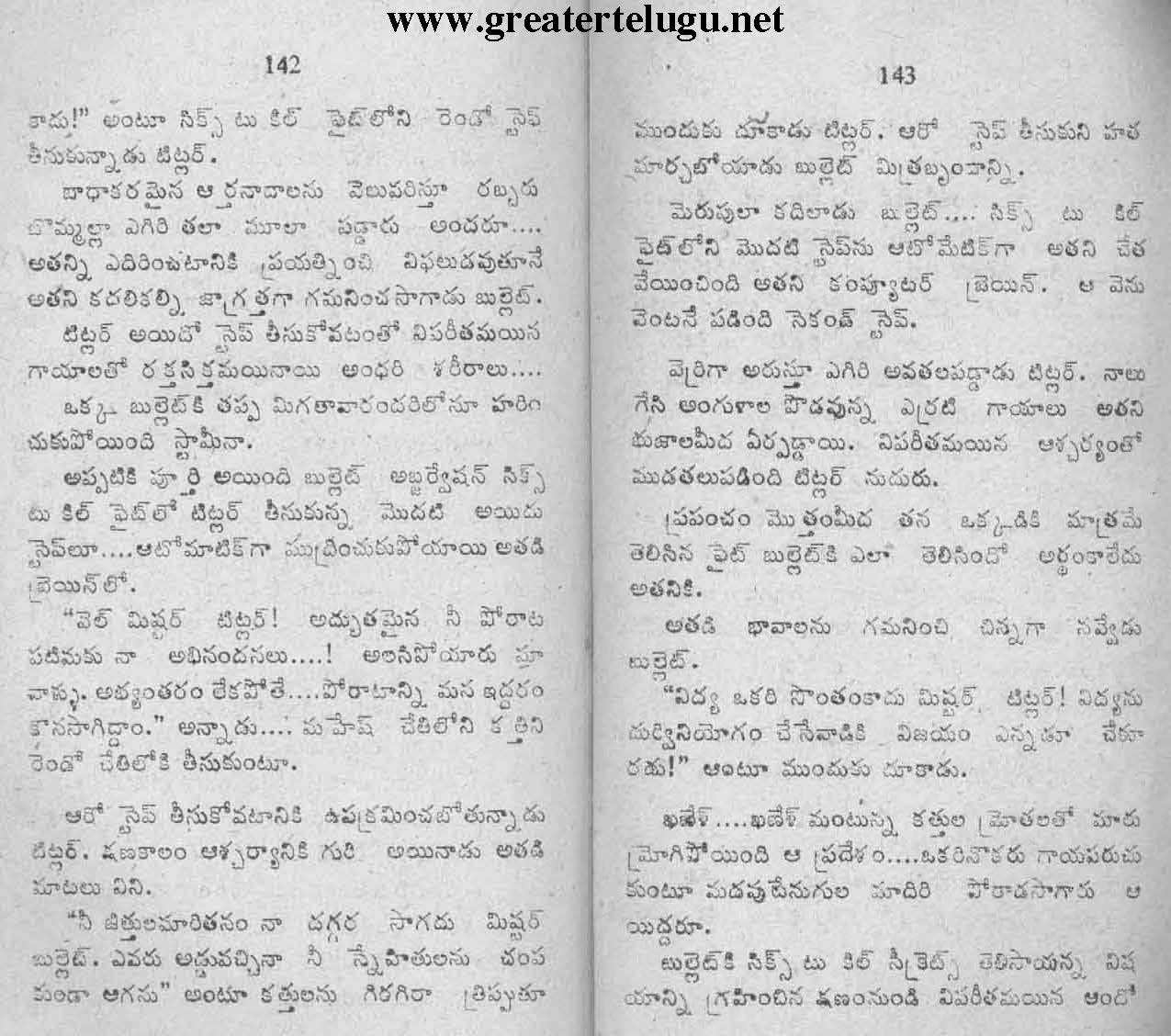 6thDeadLock_Page_72