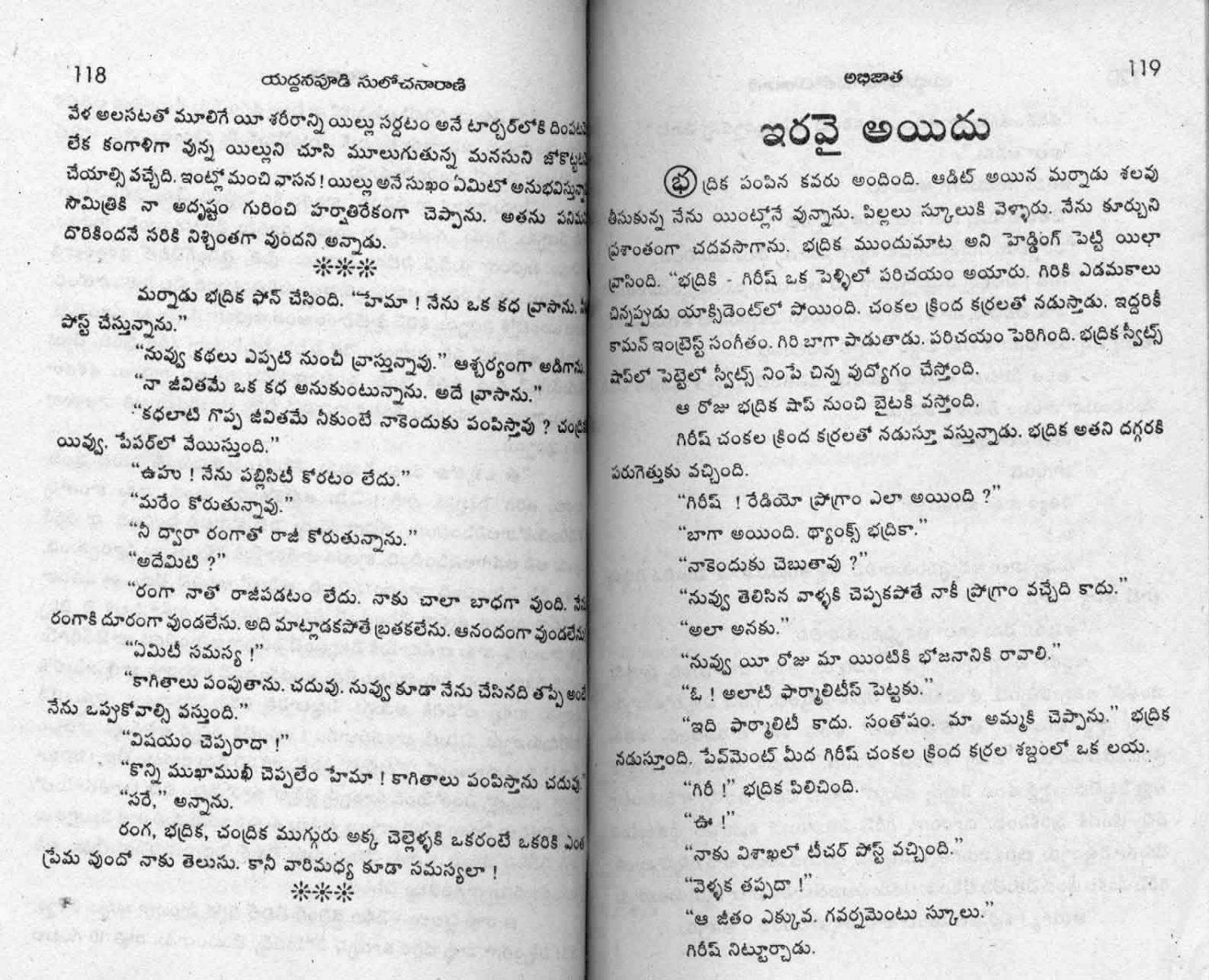 Abhijatha-Part2_Page_01