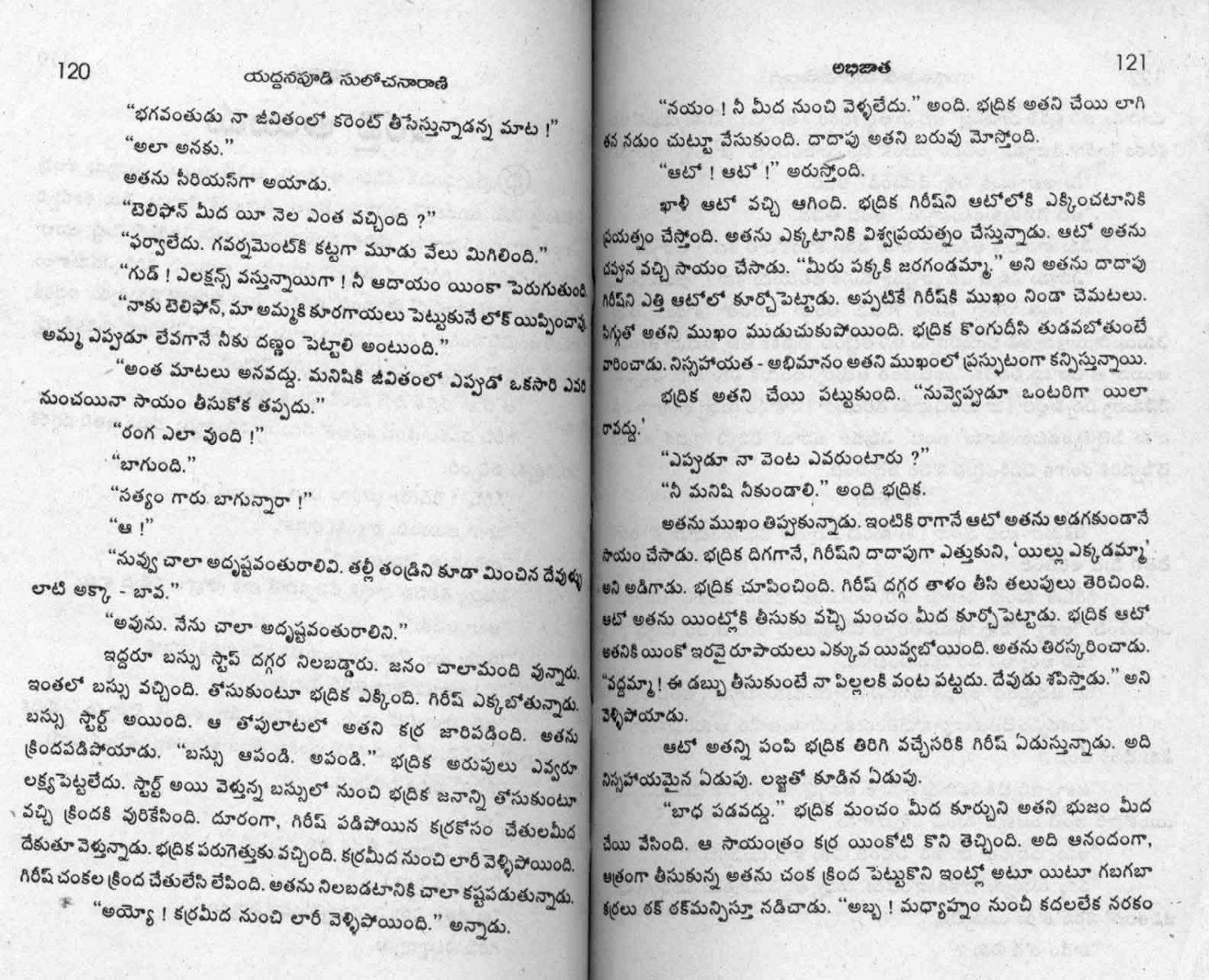 Abhijatha-Part2_Page_02