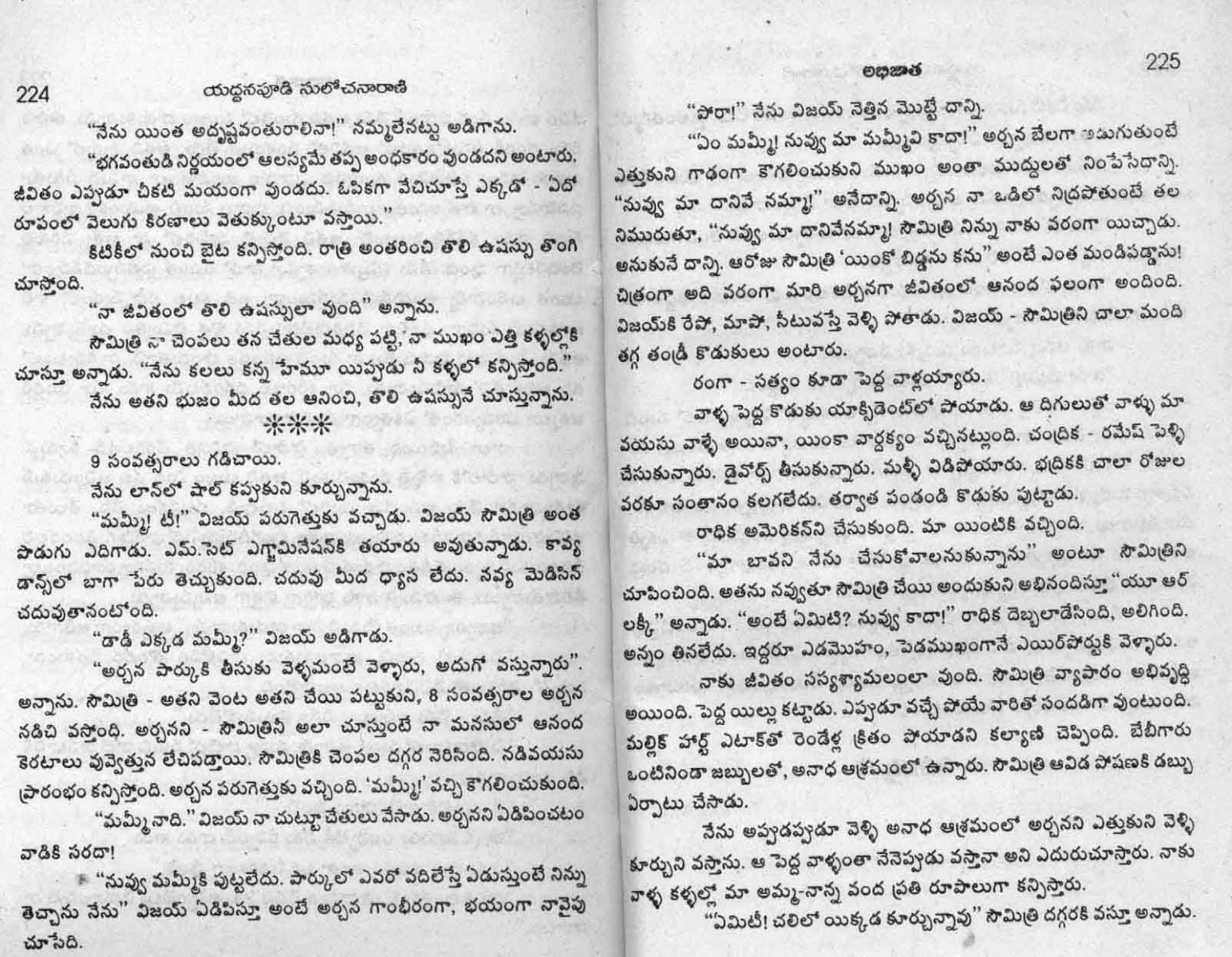 Abhijatha-Part2_Page_53