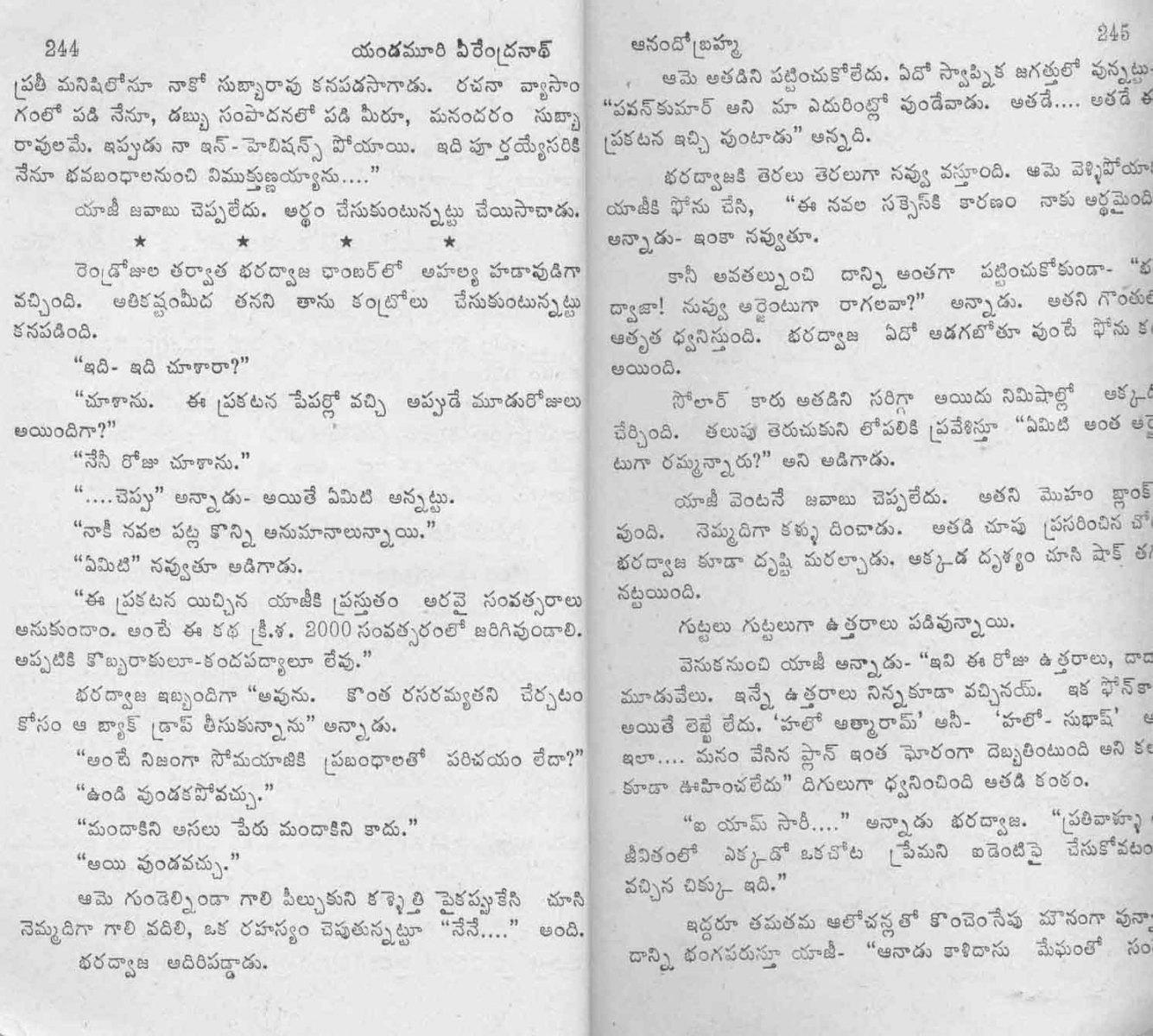 AnandhoBrahma_Page_122