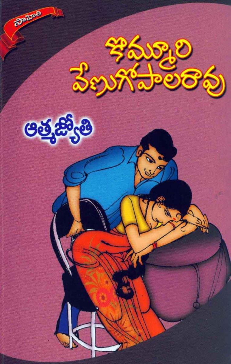 Atmajyothi_Page_001