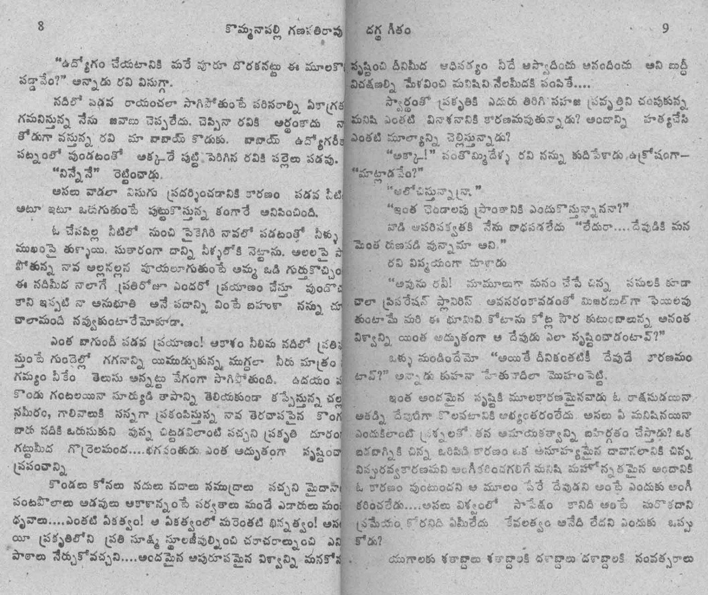 Dagdha-Geetham-Part1_Page_04