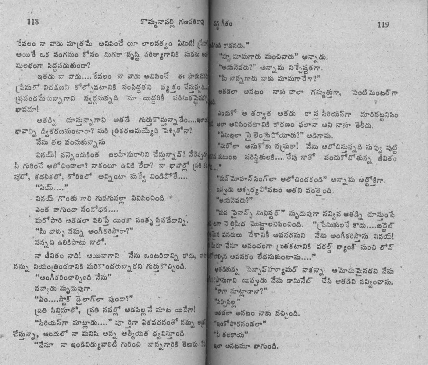 Dagdha-Geetham-Part1_Page_59