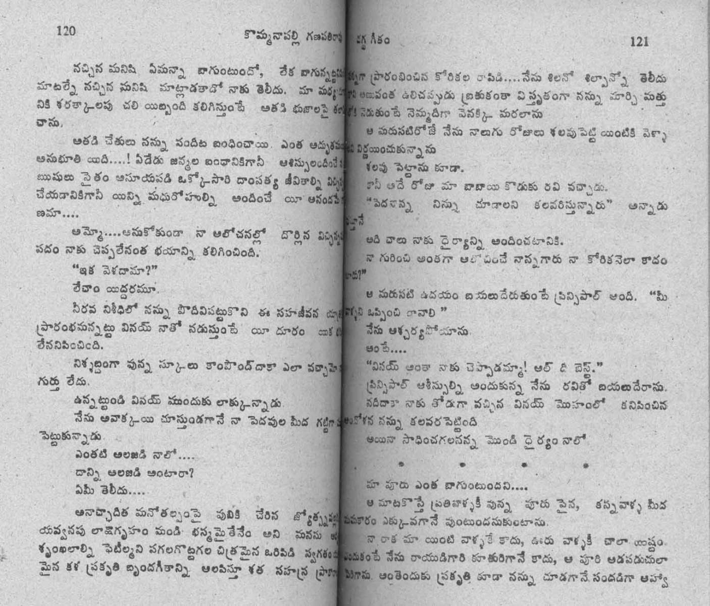 Dagdha-Geetham-Part1_Page_60