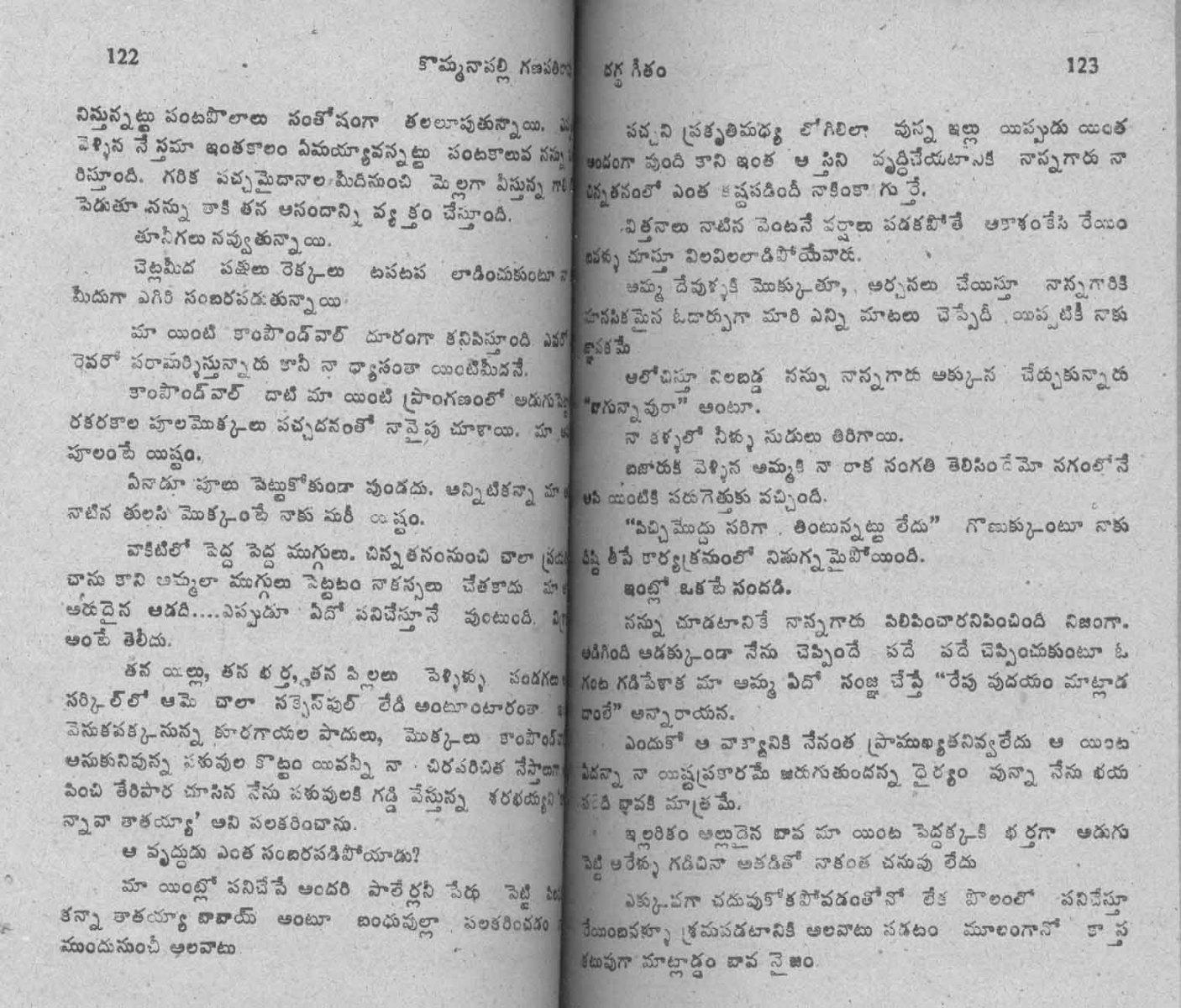 Dagdha-Geetham-Part2_Page_02