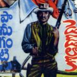 6th DeadLock Telugu Novel