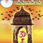 Aho Vikramarka Telugu Novel