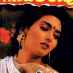 Dagdha Geetham Part-2 Telugu Novel