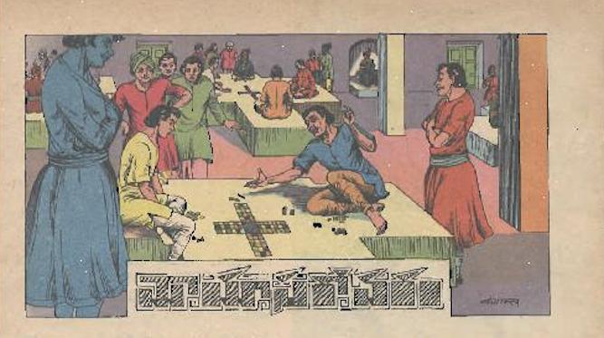 Mayasarovaram