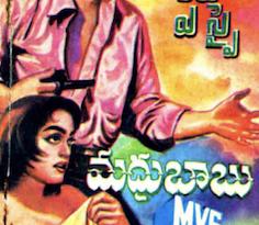 never-love-a-spy Detective Novel Online