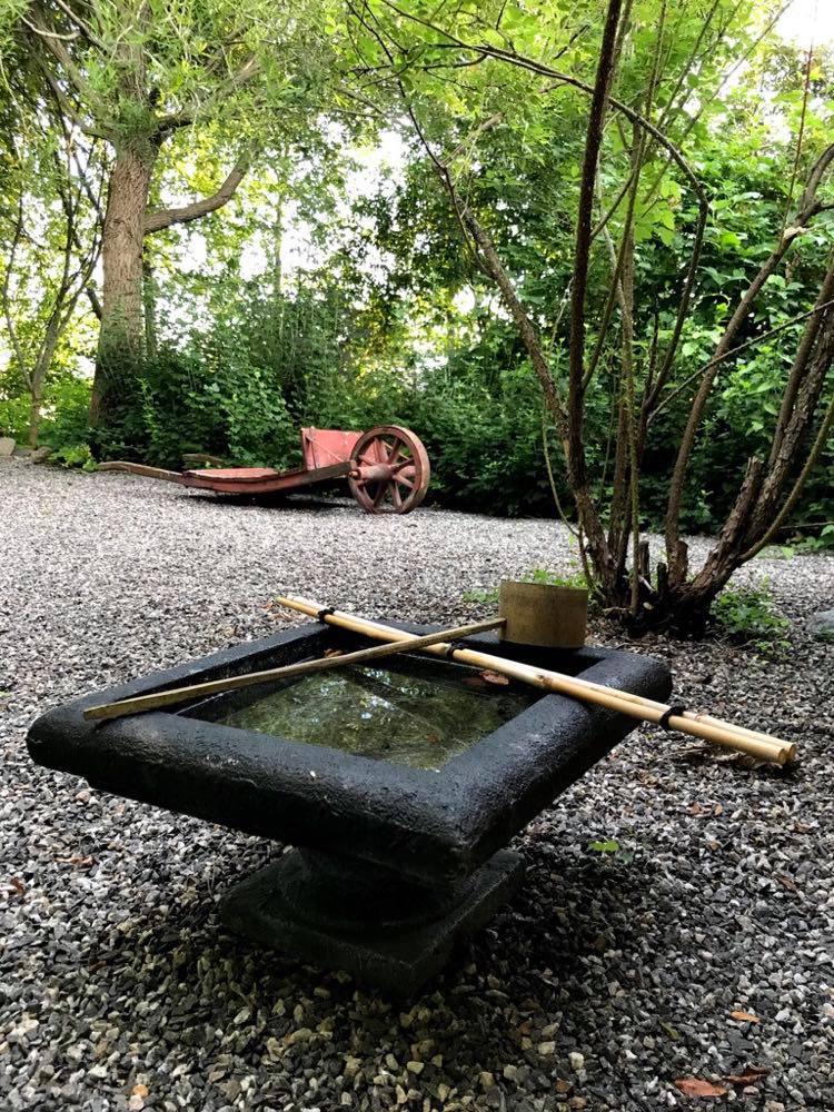 Japanska trädgården. Att anlägga en trädgård