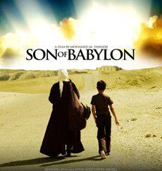 البعد الانساني في فيلم ابن بابل