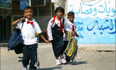 ظاهرة التسرب المدرسي في التعليم الابتدائي .. أبعاد المشكلة وأسبابها وعلاجها