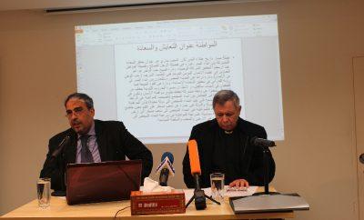 الحوار الإسلامي المسيحي