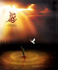 الطريق الى الحسين: عبقرية الحسين وخطر قراء المنبر
