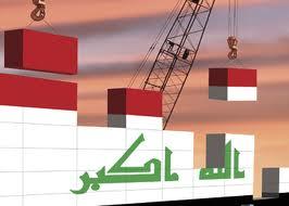 العراق: العوامل التربوية والنفسية لفساد الادارة والمال