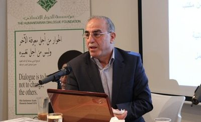 أنشطة جمعية رعاية العراقيين في المملكة المتحدة