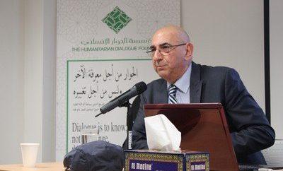 علاقة الدولة بالمجتمع في العراق