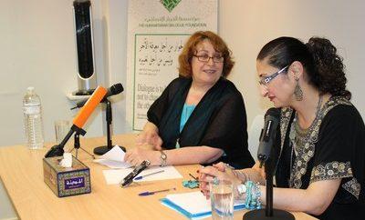 قراءات شعرية للشاعرة ريم قيس كبّة في بيت السلام