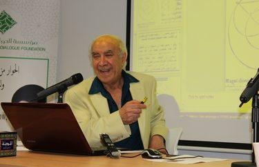 العلوم العربية–الإِسلامية: حضارة أشرقت ثم غابت