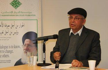 تنعى مؤسسة الحوار الانساني الاستاذ المرحوم احمد المهنا